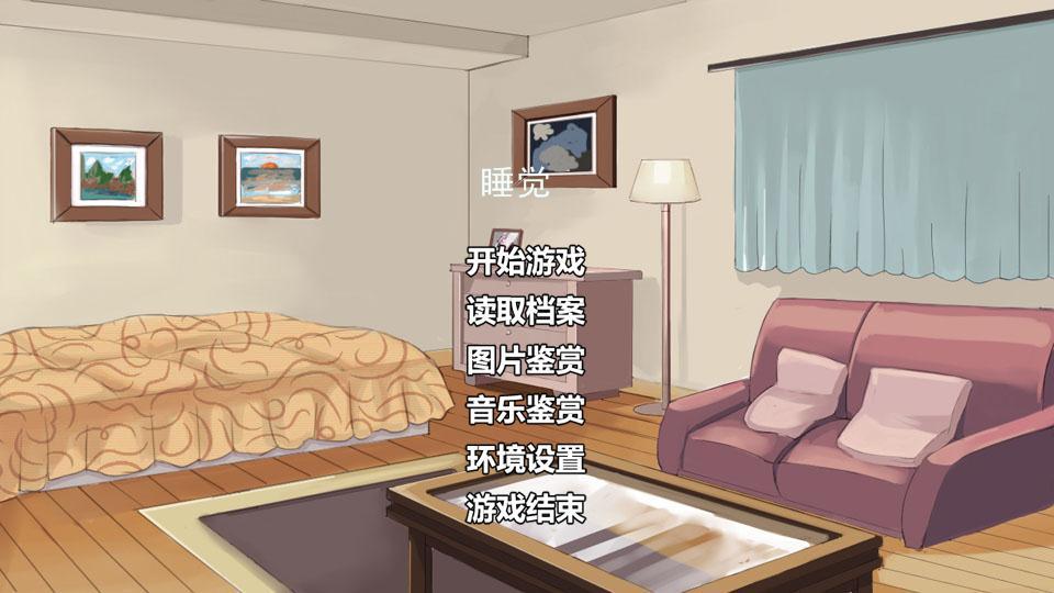 橙光校园宿舍素材背景