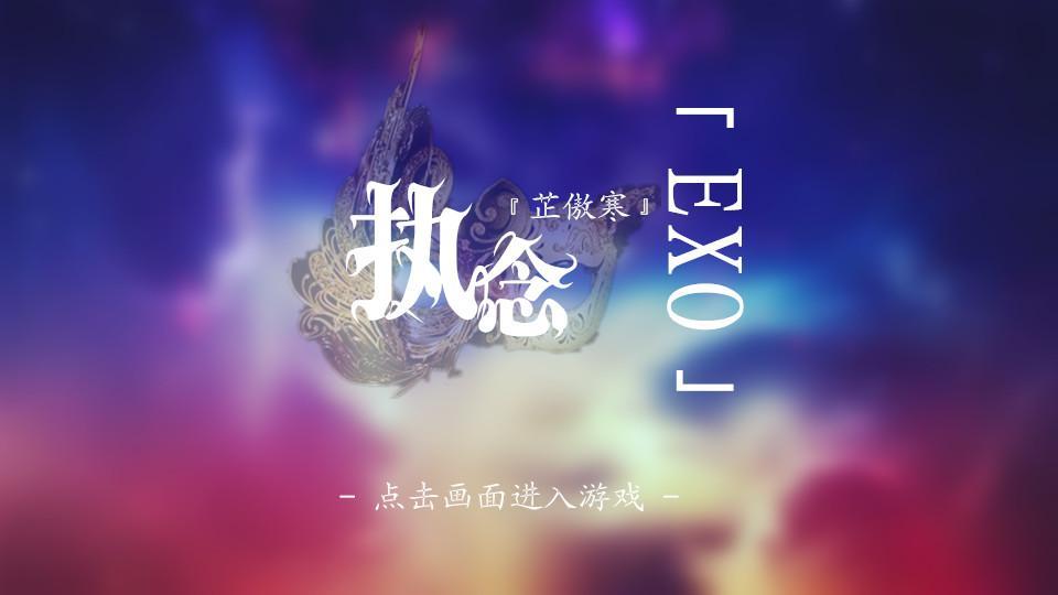 exo的约定数字简谱歌谱