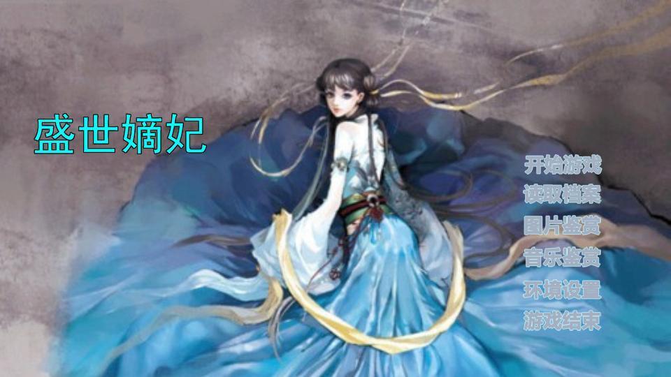 女主叫凤轻歌男主好像叫什么渊,是一本女扮男装的穿越