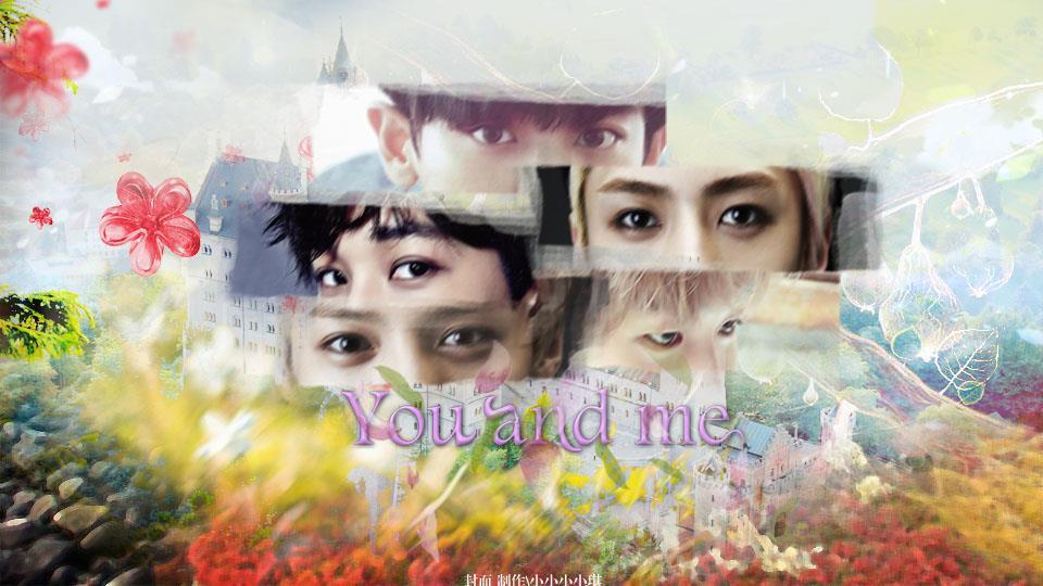 [exo]我和你(充满活力滴封面