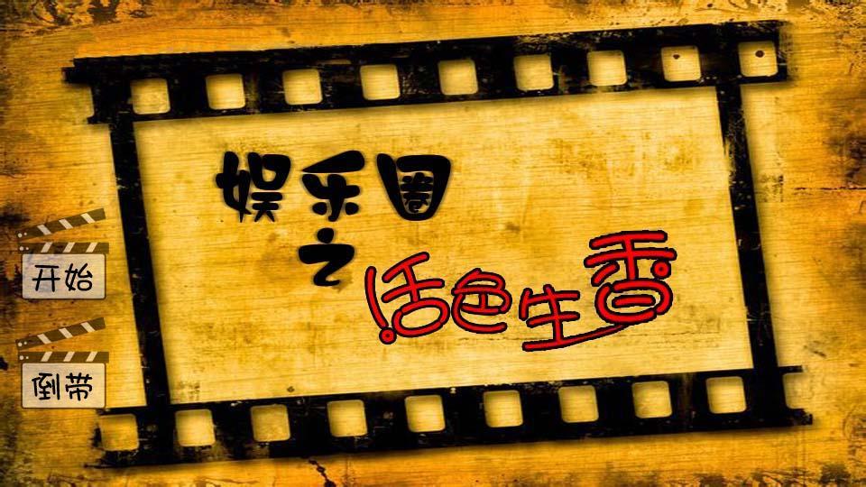 @一起来吃麻婆豆腐图片
