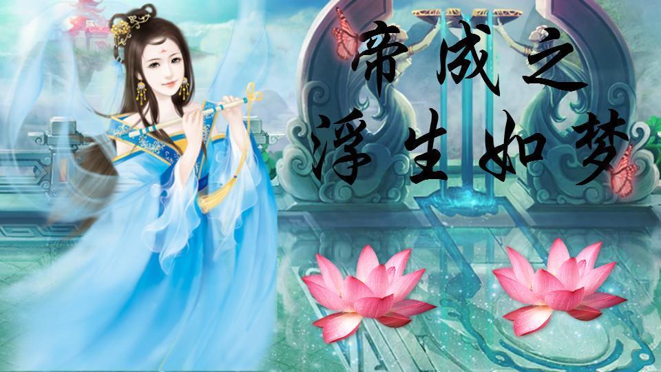 古风橙光皇帝皇后手绘图片