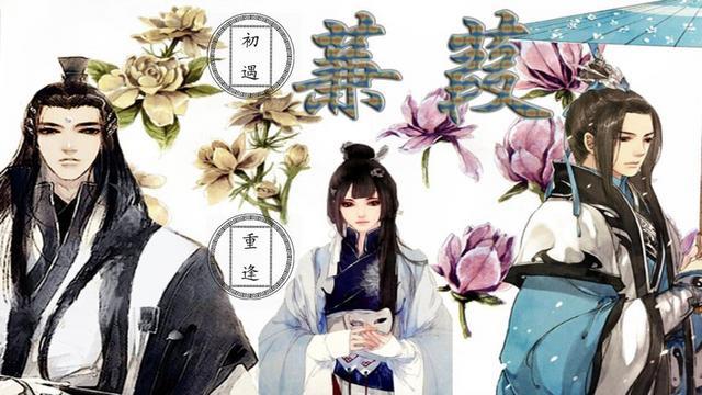 桐原亮司-蒹葭【总构架已完】