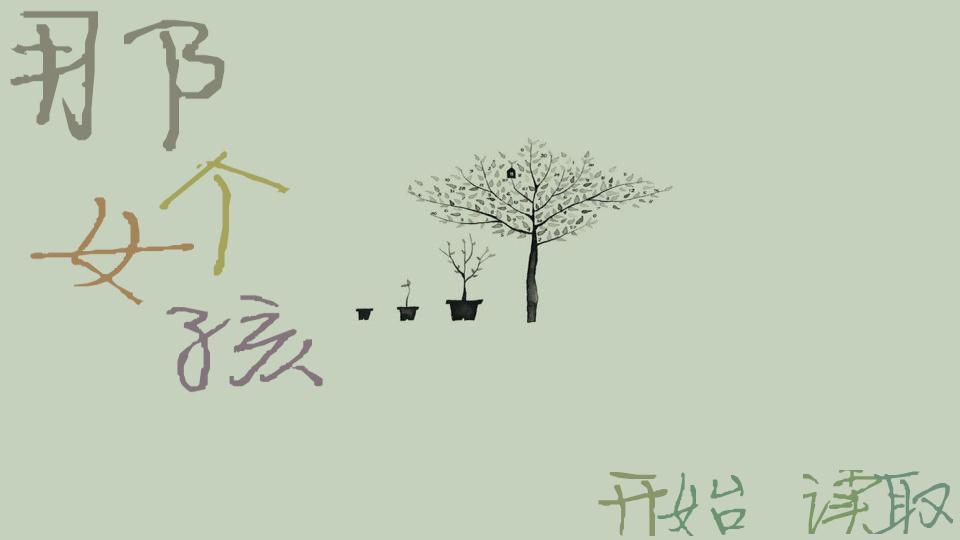 exo繁星手绘手机壁纸