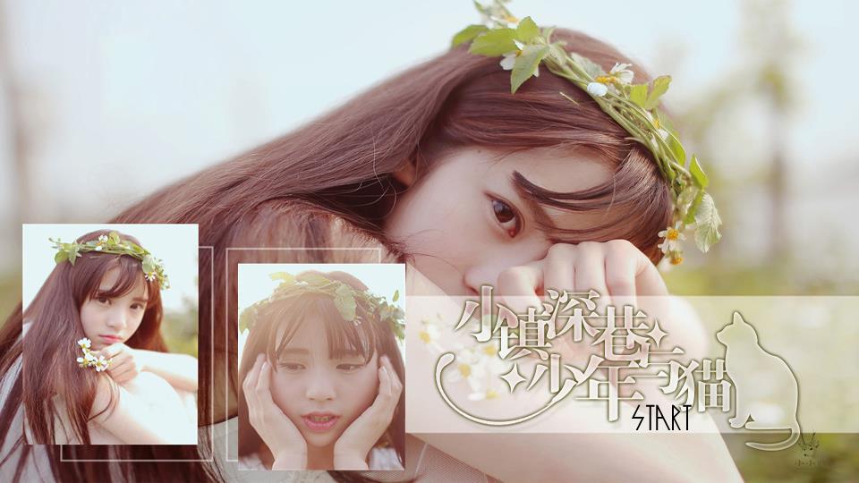 [exo边伯贤]小镇深巷少年与猫【更换ui】 - 橙光游戏