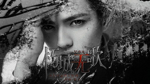 正版小晴天®-【初芒Ⅰ】全城通缉(TE放出)