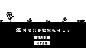雁行疏-【短九】穿梭:城市边际(全原创素材)·完结