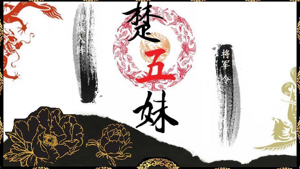 上海卷穿越时空遇见你图片   exo游戏古代游戏橙光游戏图...