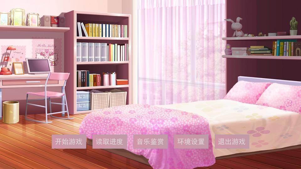 背景墙 床 房间 家居 家具 设计 卧室 卧室装修 现代 装修 960_540