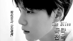 滚吧,别碍眼-【BTS】极乐天堂