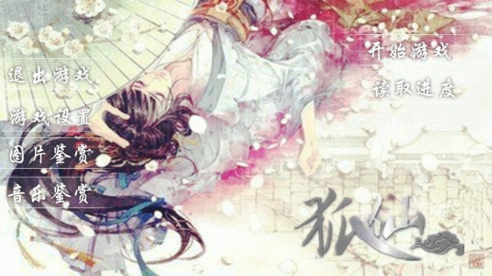 王者荣耀狐仙李白头像