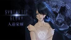 小本子-SyntheticGlory人造荣耀