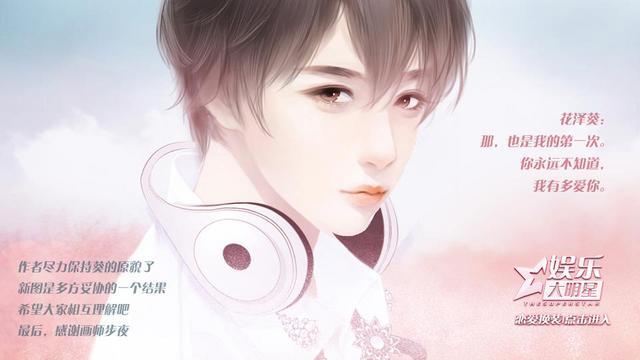 沈安宁Anny-娱乐大明星