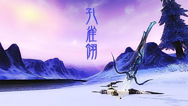 千辰-【耽美剑三】孔雀翎(5.19更新)