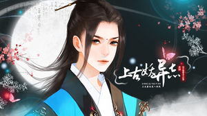青木杉杉-凤起阿房(七夕专场)