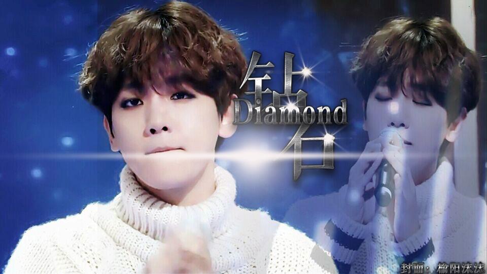 [exo] diamond (钻石) - 橙光游戏