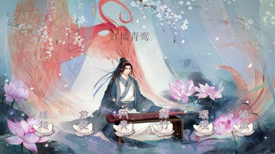 青鸾火凤手绘图