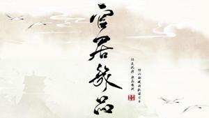 萧失-初年传(修正赏花会问题)