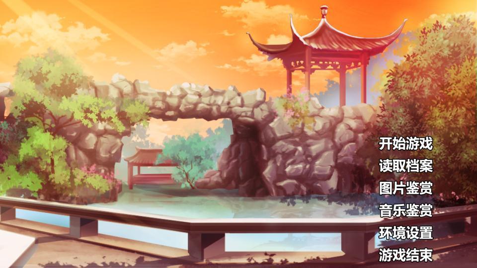 皇帝传 - 橙光游戏