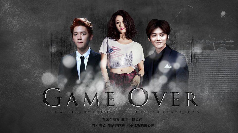 【exo】game over手机独立包下载 | 橙光游戏中心