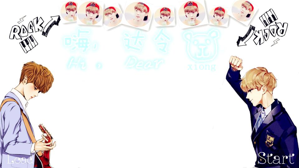 手绘班牌设计图片幼儿园展示