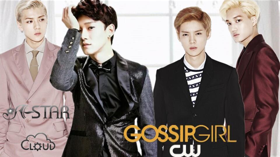 【exo】gossip girl - 橙光游戏