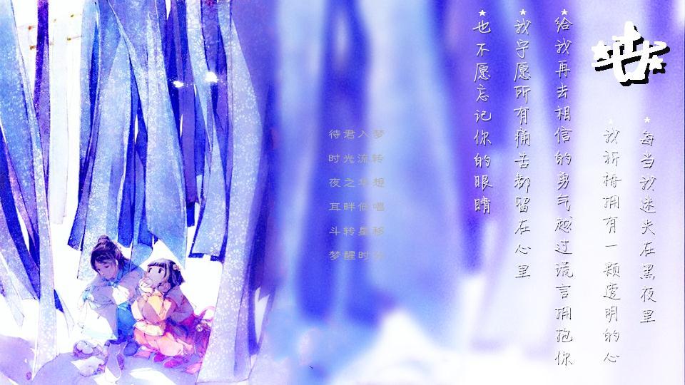 【古风】世 - 橙光游戏