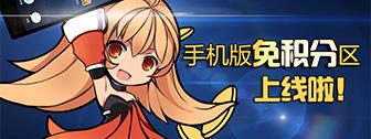 橙光广告01