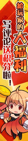 橙光右边广告01