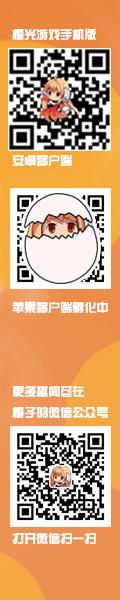橙光左边广告03