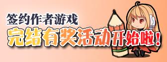 橙光广告02