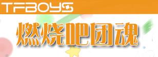 橙光广告03