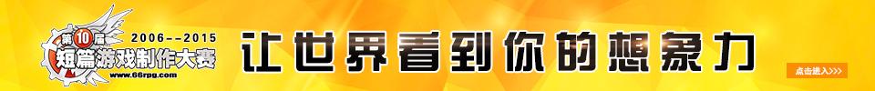 橙光游戏页广告